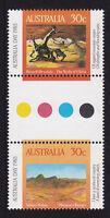 1985 Australia Day - MUH Gutter Pair