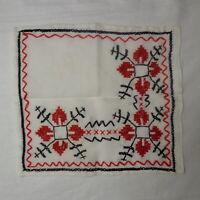 Set of 2 Ukrainian Hand Embroidered Napkins Serviettes Decorative Table Linens