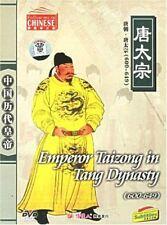 Eternal Emperor: Emperor Taizong in Tang Dynasty [DVD] [2008]