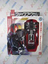 Masked Kamen Rider Faiz 555 09 SB-555W Axel Form Henshin Morpher Bandai Japan