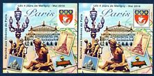 TIMBRES  2  BLOCS  MARIGNY  2016  DENTELE  +  NON  DENTELE  MONUMENTS DE PARIS