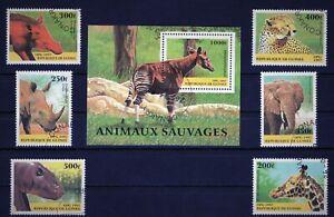 GUINEE 1997 ANIMAUX SAUVAGES WILD ANIMALS RHINO GIRAFF GIPARD ELEPHANT STAMP CTO
