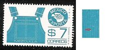 """uad36 Mexico Exporta print error MNH paper7, """"ribbed denim"""""""