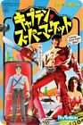 Super7 Army Of Darkness Hero Ash Japanese Movie Poster Reaction Figure For Sale