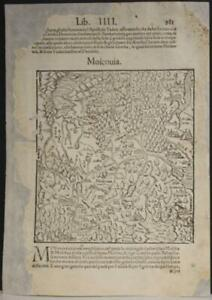 DUCHY OF MOSCOW RUSSIA 1554 MÜNSTER SCARCE ANTIQUE WOODCUT MAP ITALIAN EDITION