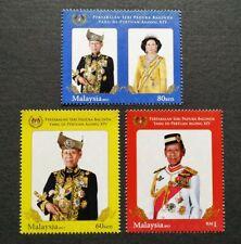 2012 Malaysia Installation of King Yang Di-Pertuan Agong XIV 3v Stamps Mint NH