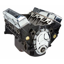 ATK North America HP291P Remanufactured Engine Assembly Ship from US & Canada