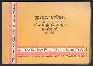 CP143336 / LAOS / Y&T BLOCK 1 / 26 COMPLETE IN BOOKLET MNH ** CV 500 $