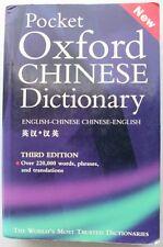Pocket Oxford Chinese Dictionary (English-Chinese & Chinese-English)