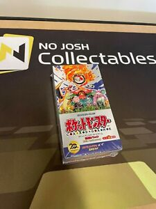 Pokemon 20th Anniversary CP6 1st Edition Japanese Booster Box SEALED