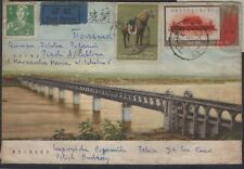 CHINA, STAMPS, LETTER TO POLAND