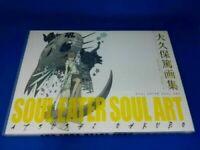 Soul Eater Soul Art - Atsushi Ohkubo Illustrations /Japanese Anime Art Book