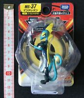 TAKARA TOMY Pokemon Moncolle Inteleon Figure MS-37 from Japan