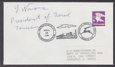 Yitzhak Navon, Israeli President, Signed + Inscribed 1981 WESPEX Cover