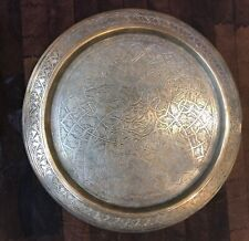 Middle Eastern Brass Tray Etched Design 24 pt Mandala Vintage Islamic Arabic 16""