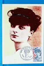 FRANCE CPA   Carte Postale Maximum ANNA DE NOAILLES    Yt 1898 C