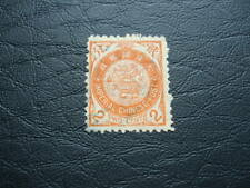 China Coiling Dragon Imperial Chinese Post 2 cent Orange Used 1897