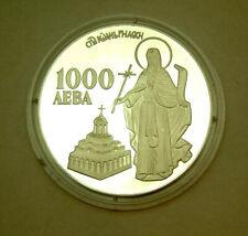 Bulgarien 1000 Lewa 1996 Silber PP 33,58g Ø39mm Ivan von Rila - Kloster