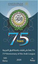 Oman 2020 75th of Arab League ( stamp + Souvenir sheet )