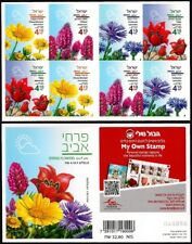 ISRAEL 2018 - SPRING FLOWERS IN ISRAEL - BOOKLET OF 8 SELF-ADHESIVE STAMPS - MNH
