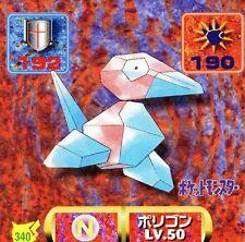 Pokemon sticker card japanese 50x50 1997 norm@l no. 340 porygon
