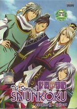 DVD THE STORY OF SAIUNKOKU SEASON 1 Vol 1-39end