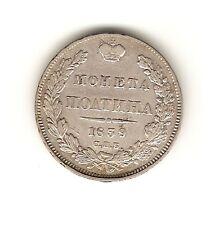 1839 RUSSIA SILVER Coin 1/2 ROUBLE - POLTINA - Nicholas I- KM# 167.1