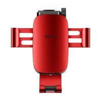 Baseus 360 Grad Halterung KFZ Handy Halterung für iPhone 11 Pro Max