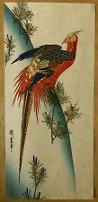 VINTAGE JAPANESE UKIYO-E,UKIYOE,GENUINE WOODBLOCK PRINT,BIRD,PHEASANT,HIROSHIGE
