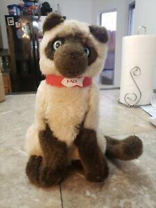 "FAO Schwarz Siamese Cat 11"" Plush Stuffed Animal Toys R Us 2015 Blue Eyes Kitty"