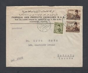 EGYPT 1947 TWO ADVERTISING AIRMAIL COVERS ALEXANDRIA TO TORONTO CANADA