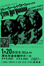 1980's Blues: Stevie Ray Vaughan Japanese Tour Concert Poster 1985