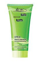 Belita&Viteks  Super massage anti cellulite cream 200ml