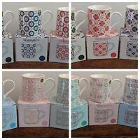 Set of Three Marrakech Style Fine China Mugs in Gift Box Morrocan