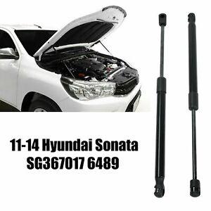 fits 2011-2014 Hyundai Sonata Qty2 Front Hood Lift Supports Struts Shocks Damper