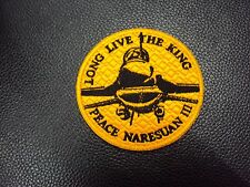 F16 A/B PEACE NARESUAN III, LONG LIVE THE KING Royal Thai Air Force Patch