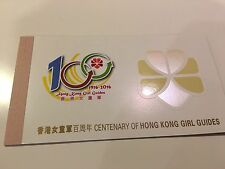 Hong Kong Centenary of Hong Kong Girl Guides booklet MNH 2016