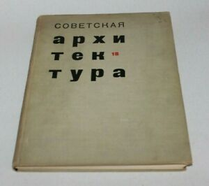 architecture Design book photo urban Ussr russian  modern Constructivism