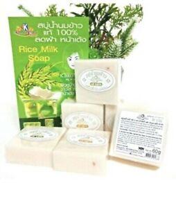 12 x 60 g. Thai Rice Milk Handmade Herbal Soap Whitening Collagen Acne Body Face