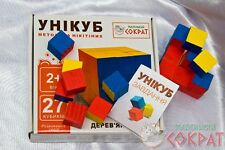 "Wooden Educational Blocks ""Unicube"" Nikitin method"