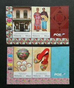 *FREE SHIP Baba & Nyonya Heritage Malaysia 2013 Costume Wedding (stamp logo MNH