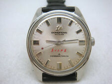 CHINA DongFeng 19 Jewels Manual Men's Watch 70's(To serve the people)