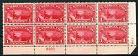 USAstamps Unused VF US 1912 Parcel Post Plate Block Signature Scott Q1 OG MHR