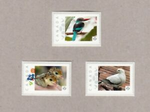 cp. KINGFISHER, DOVE, TURKEY = 3 Picture Postage stamps Canada 2017 [p17-02br3]