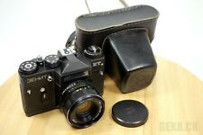 GOOD! Russian Zenit -et Zenit ET with Helios-44M4 lens SLR camera M42 WORLDWIDE