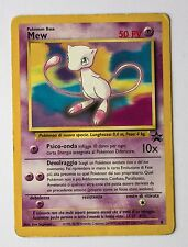 Mew Promo Black Star N°8 Promo, rare card, POKEMON