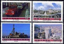 PRC CHINA 1990/t152/Mi. #2303-06/Complete Set/Neuf sans charnière/(**)