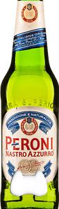 Peroni Bottle Opener / Bar Blade