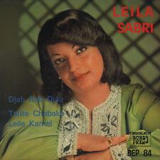 French Arabia Beats DJs Ethnic 45  Leila Sabri  Djab Rab Djâa Tahte Chebake