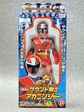 Shuriken Sentai Ninninger Figure - Red Akaninger - Bandai MMPR Ninja Steel